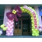 Украшение зала на выпускной вечер воздушными шарами