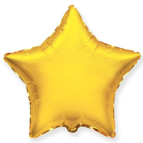 """Воздушный шар звезда 46 см """"Золото"""" - фото 4967"""