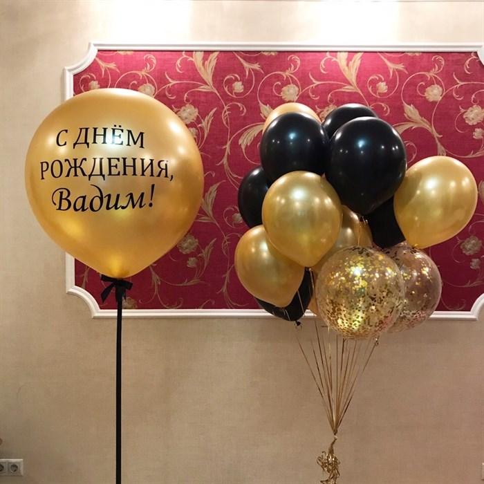 """Композиция воздушный шаров """"Золотой гигант """" - фото 5448"""