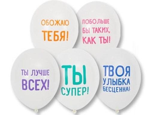 """Воздушный шары белые """"хвалебные"""" - фото 5675"""