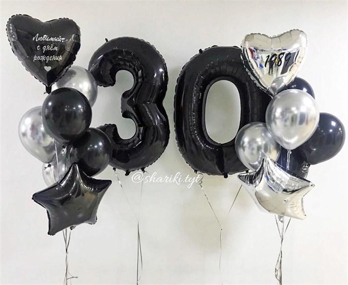 Набор стильных воздушных шаров. - фото 5710