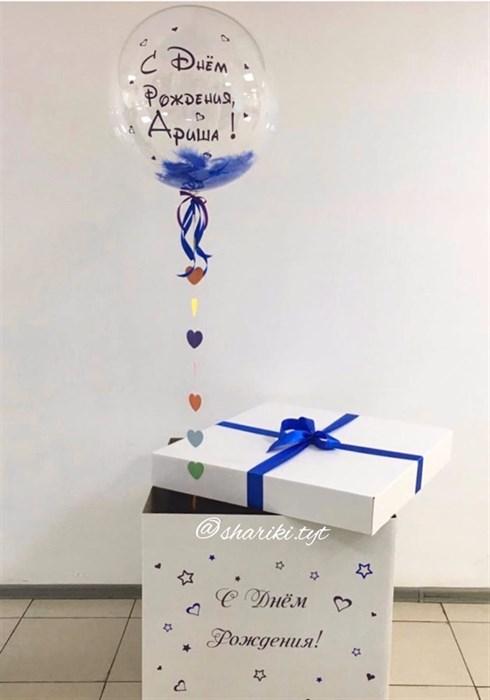 Шар Bubbles в коробке сюрприз - фото 5931