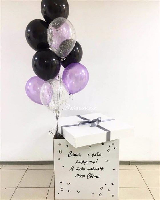 Воздушные шары в коробке - фото 5933