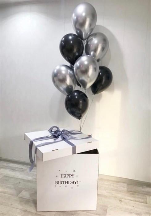 Воздушные шары хром в коробке сюрприз - фото 5939
