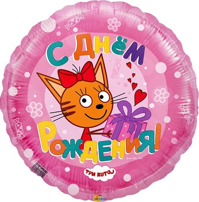 """Воздушный шар Три кота """"Карамелька"""" на День Рождения - фото 5951"""