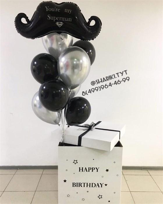Коробка сюрприз с воздушными шарами для мужчин - фото 6064