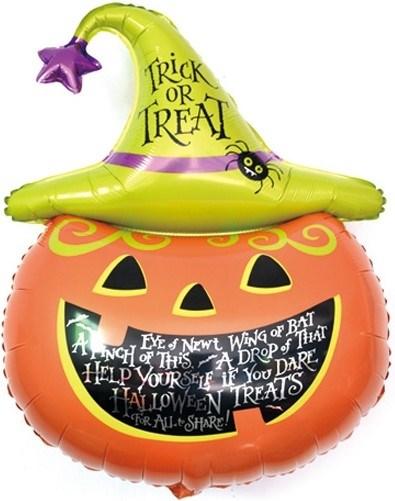 Воздушный шар Тыква на Хэллоуин - фото 6081
