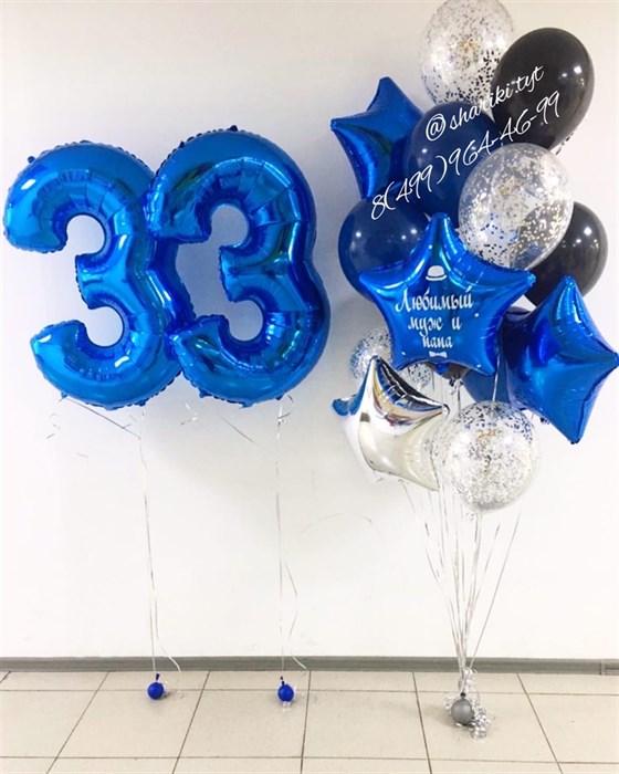 """Набор воздушных шаров """"Любимому мужу"""" - фото 6102"""