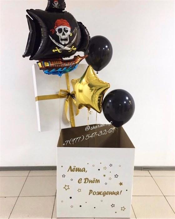 """Коробка с воздушными шарами """"Пиратский сюрприз"""" - фото 6106"""