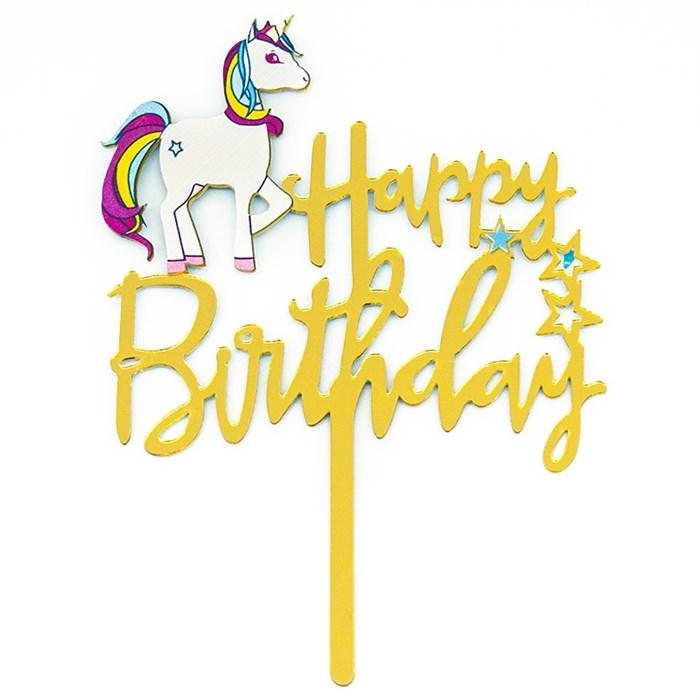 Топпер в торт, Happy Birthday (звездный единорог) - фото 6369