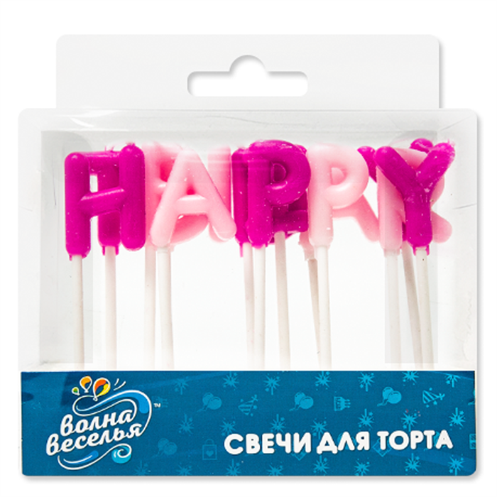 Свечи Буквы С Днем Рождения! (Розовый микс) - фото 6374