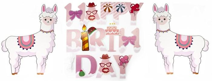 Гирлянда Лама Альпака, Happy Birthday, Розовый, 250 см - фото 6386
