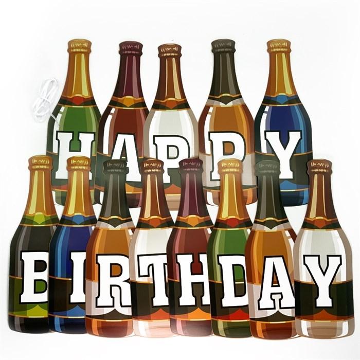 Гирлянда Напитки, Happy Birthday, 200 см - фото 6390