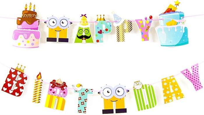 Гирлянда Happy Birthday, Вечеринка, 165 см - фото 6394