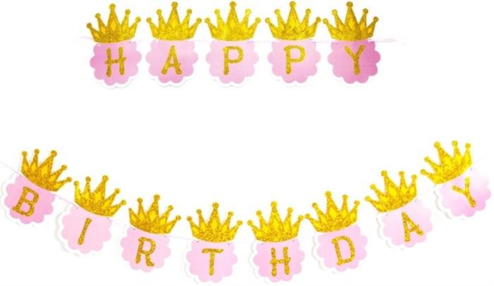 Гирлянда Happy Birthday, Золотые короны (Розовый) 180 см - фото 6396
