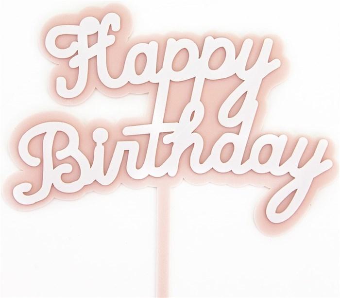 Топпер в торт, Happy Birthday - фото 6515
