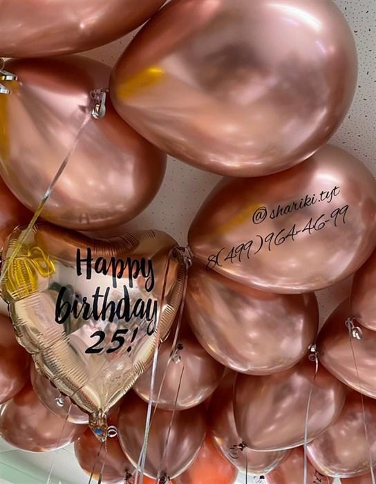 """Воздушные шары под потолок """"Розовое золото"""" - фото 6574"""
