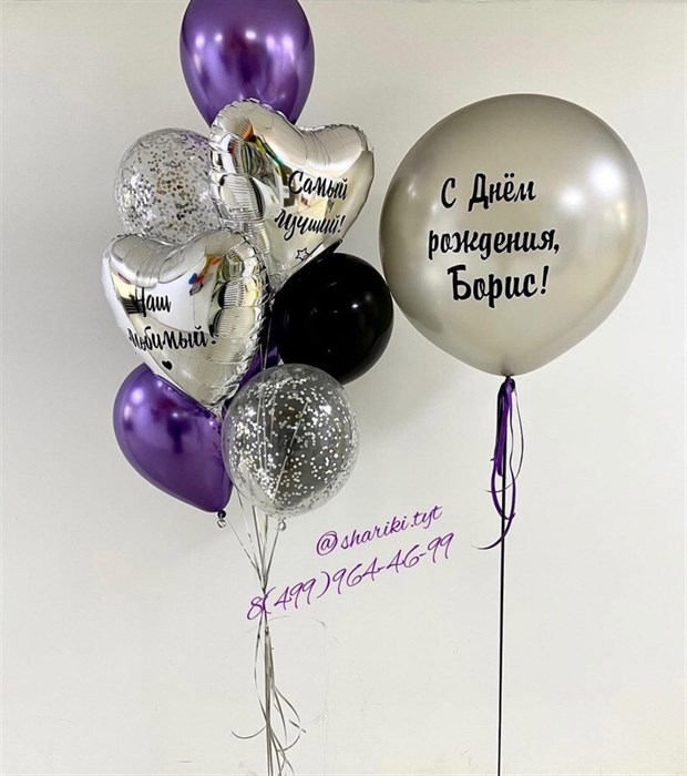 """Готовый набор воздушных шаров """"Гигант"""" - фото 6628"""