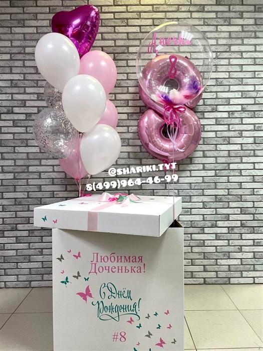 Воздушные шары в коробке сюрприз на день рождения - фото 6683