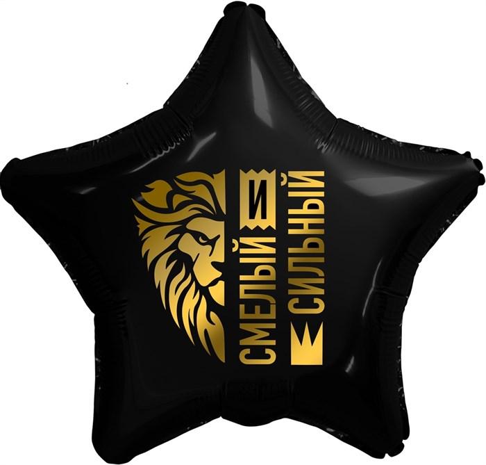 Воздушный шар звезда Золотой лев - фото 6728