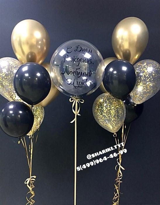 Набор воздушных шаров  «Любимому» - фото 6837