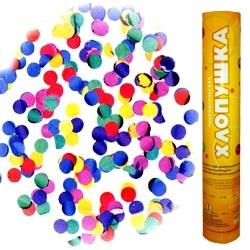 Пневмохлопушка (30 см), Металлизированные разноцветные круги. - фото 7161
