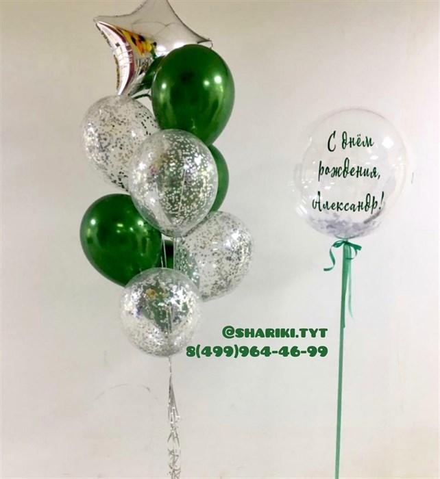 Воздушные шары на день рождения с шариком с перышками - фото 7208