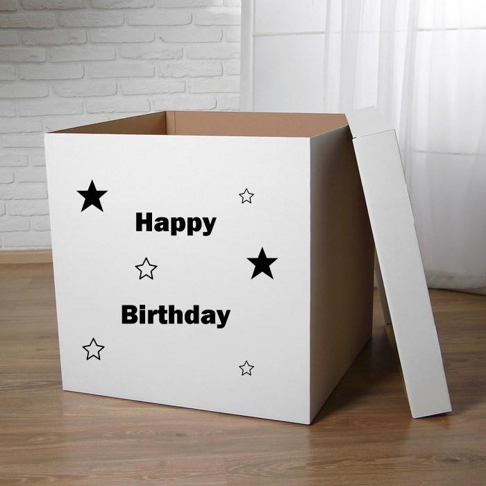 """Пустая коробка для воздушных шаров с надписью """"Happy birthday"""" - фото 7253"""