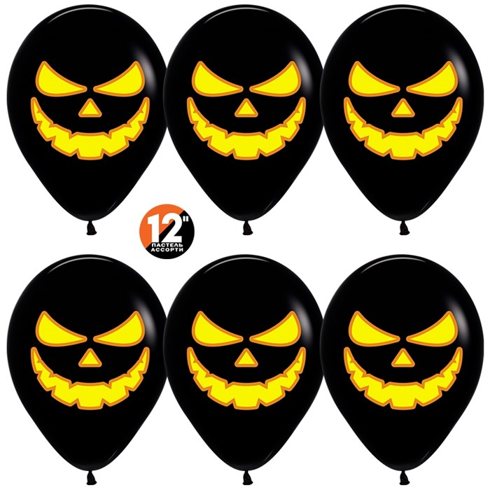 """Воздушный шар на Хэллоуин """"Тыква с Хэллоуин"""" - фото 7333"""