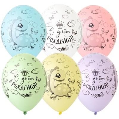 """Воздушные шарики на день рождения """"Динозаврик"""" - фото 7382"""