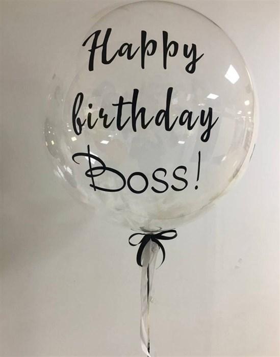 Bubbles на день рождения начальника 50 см - фото 7514