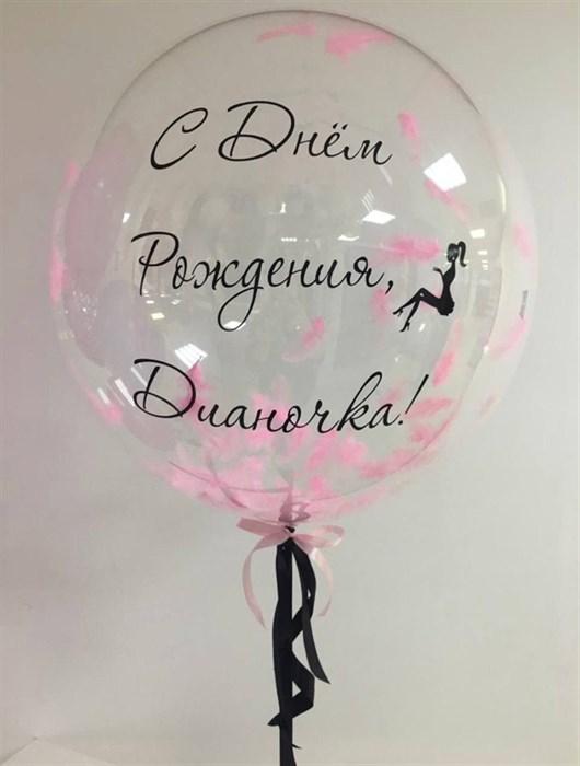 Баблс с розовыми перьями на День рождения девушки - фото 7516