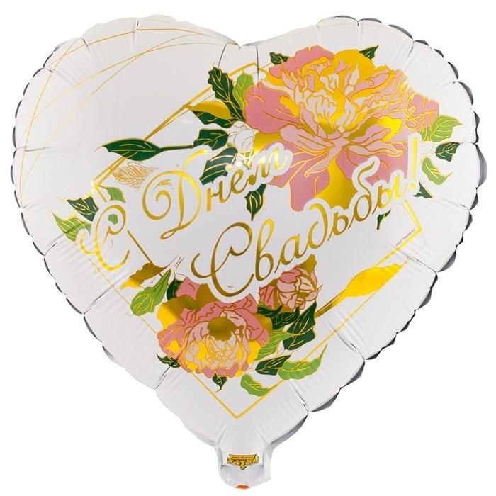 """Воздушный шар на свадьбу """"С днём свадьбы» - фото 7550"""