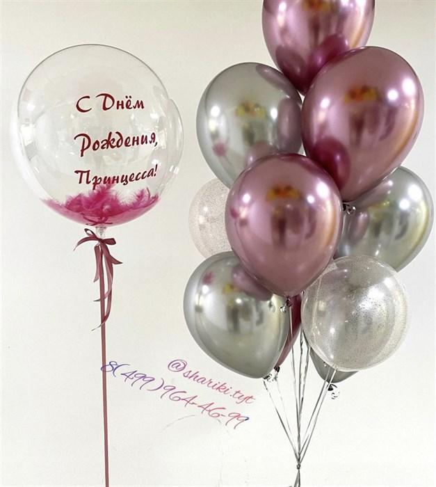 Набор воздушных шаров с прозрачным шаром - фото 7566