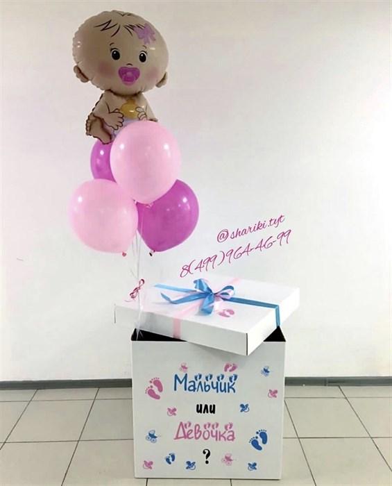 Коробка сюрприз для определения пола ребёнка - фото 7608