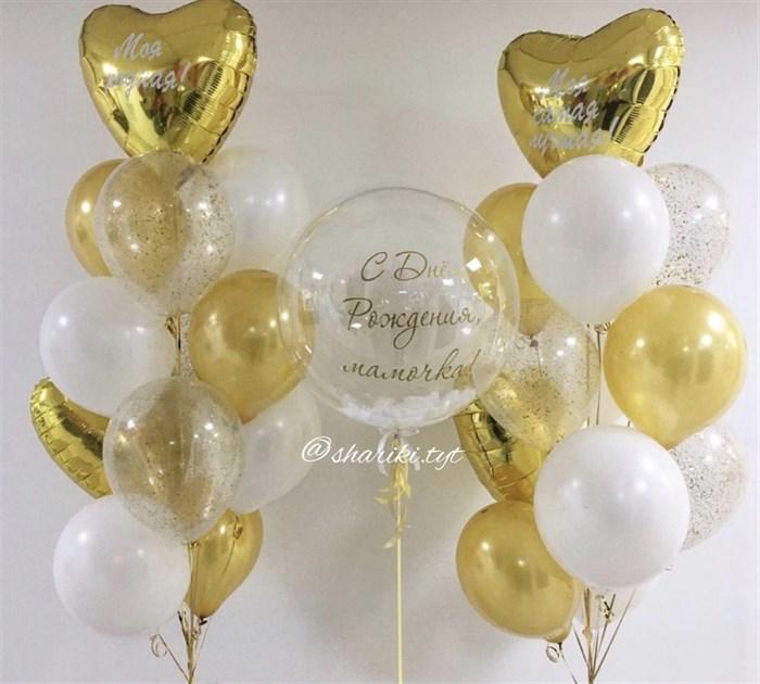 Набор воздушных шаров «Мамочка с днём рождения» - фото 7614