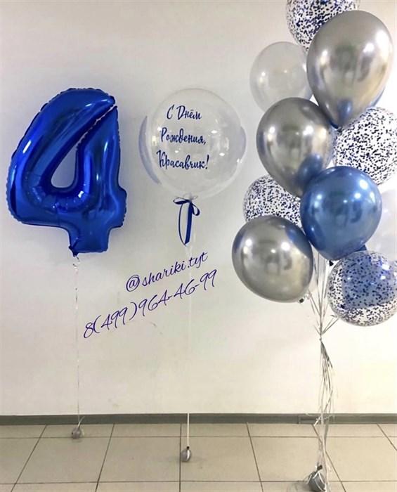 Сет из воздушных шаров «С днём рождения, красавчик» - фото 7683
