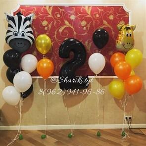 """Воздушные шарики на детский праздник """"Сафари"""""""