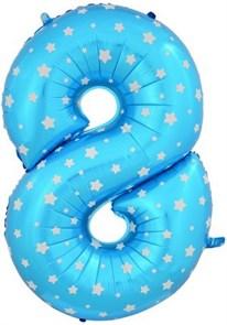 """Воздушный шар цифра """"8"""" голубая, со звездочками."""