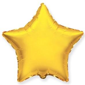 """Воздушный шар звезда 46 см """"Золото"""""""