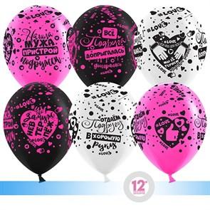 Воздушные шары на девичник