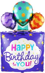 """Воздушный шар """"Подарок с днем рождения"""" синий"""