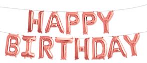 """Гирлянда из фольгированных букв """"Happy Birthday"""" розовое золото"""