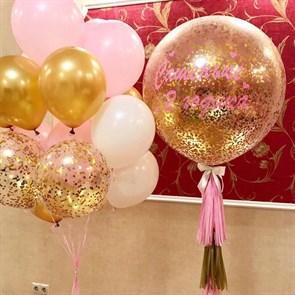 """Композиция воздушный шаров """"Для принцессы"""""""