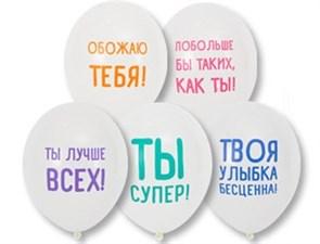 """Воздушный шары белые """"хвалебные"""""""
