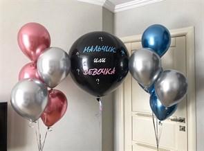 Композиция из воздушных шаров для гендерной вечеринки.