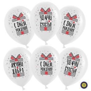 Воздушные шарики подарок с Днем Рождения