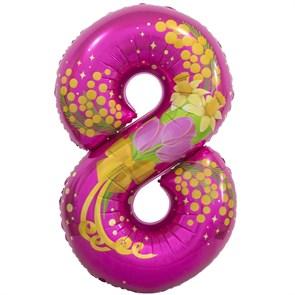 "Воздушный шар цифра ""8"" розовая на 8 марта"