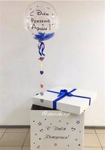 Шар Bubbles в коробке сюрприз