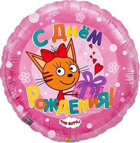 """Воздушный шар Три кота """"Карамелька"""" на День Рождения"""